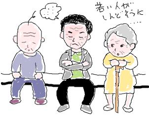 Cocolog_oekaki_2008_10_01_10_46