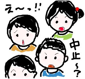 Cocolog_oekaki_2008_10_08_11_39