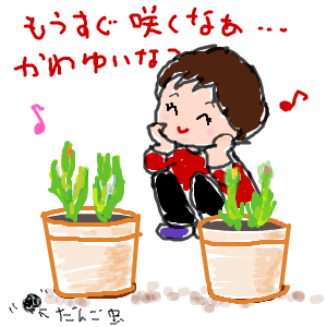 Cocolog_oekaki_2010_04_02_22_08