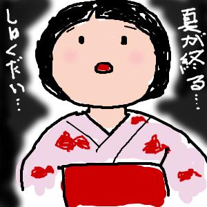 Cocolog_oekaki_2010_08_16_23_23