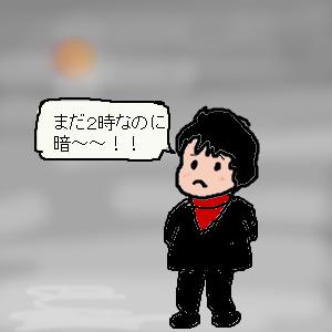 Cocolog_oekaki_2013_12_22_17_40